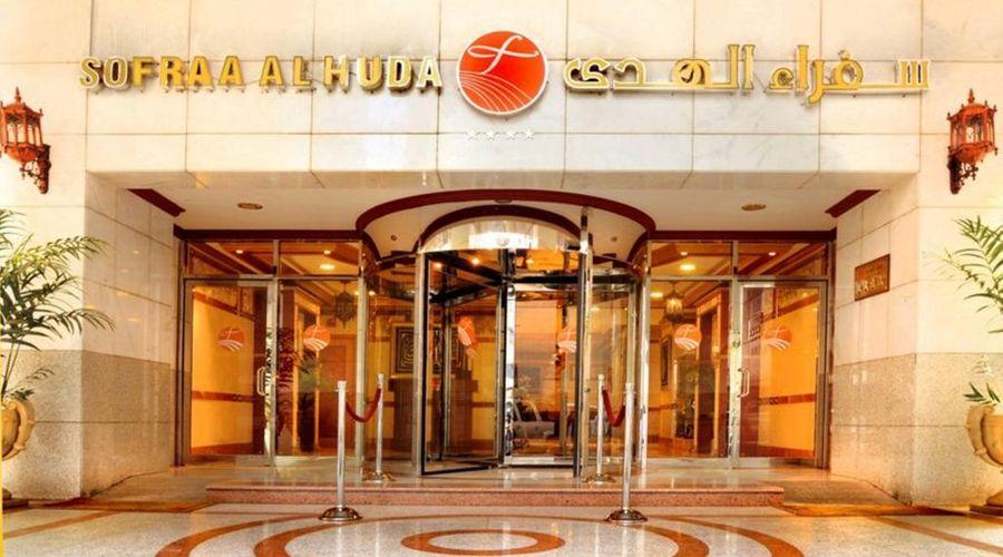 Sofaraa Al Huda Hotel-33 of 42 photos