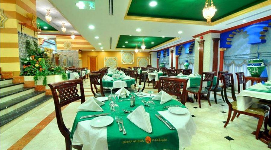 Sofaraa Al Huda Hotel-35 of 42 photos