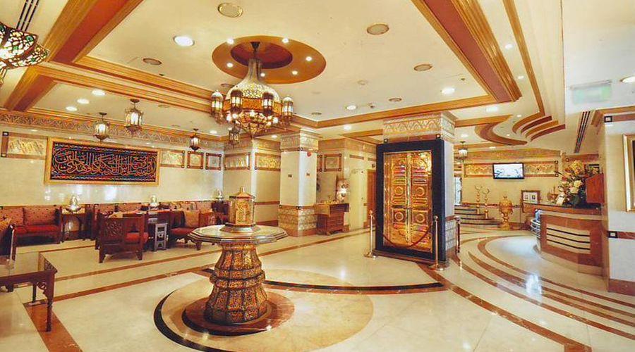 Sofaraa Al Huda Hotel-41 of 42 photos