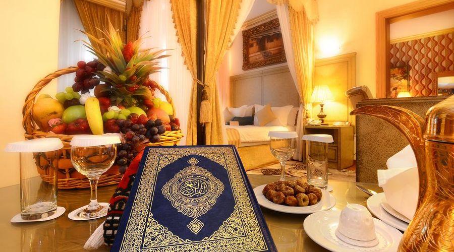 Sofaraa Al Huda Hotel-7 of 42 photos