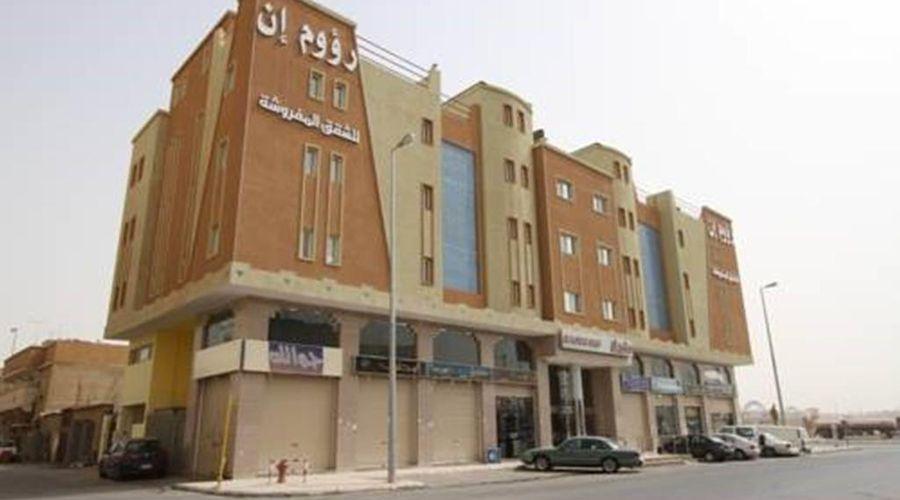Raoum Inn Arar-1 of 46 photos