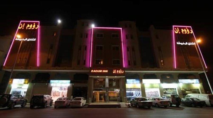 Raoum Inn Arar-3 of 46 photos