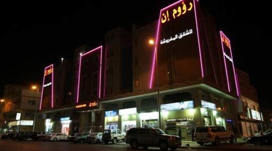 Raoum Inn Arar-4 of 46 photos