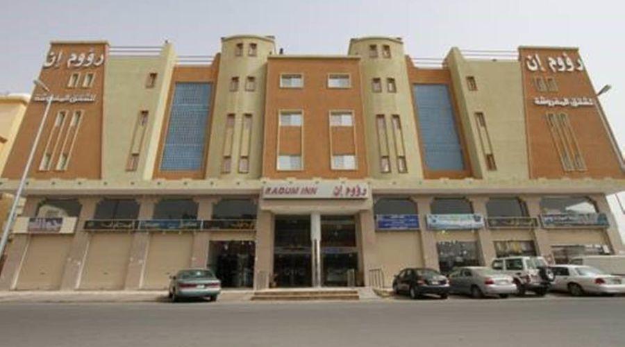 Raoum Inn Arar-2 of 46 photos