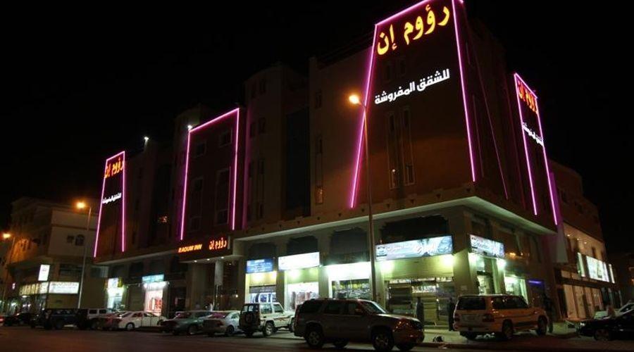 Raoum Inn Arar-40 of 46 photos