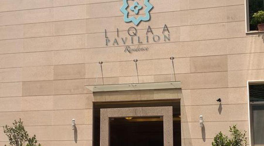 LIQAA Hotel-3 of 29 photos