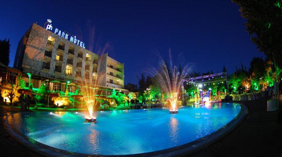 فندق شتورة بارك-2 من 41 الصور