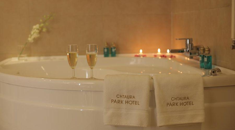 فندق شتورة بارك-10 من 41 الصور