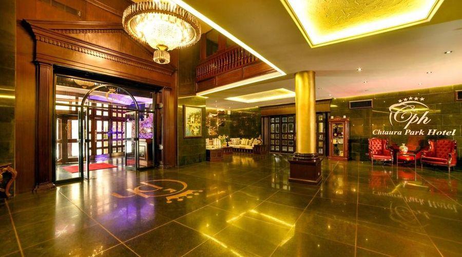 فندق شتورة بارك-24 من 41 الصور