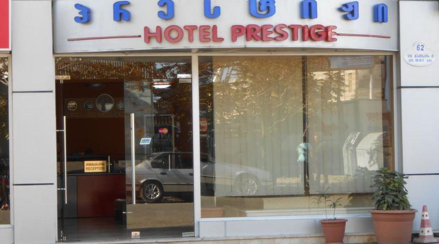 Prestige Hotel-2 of 47 photos
