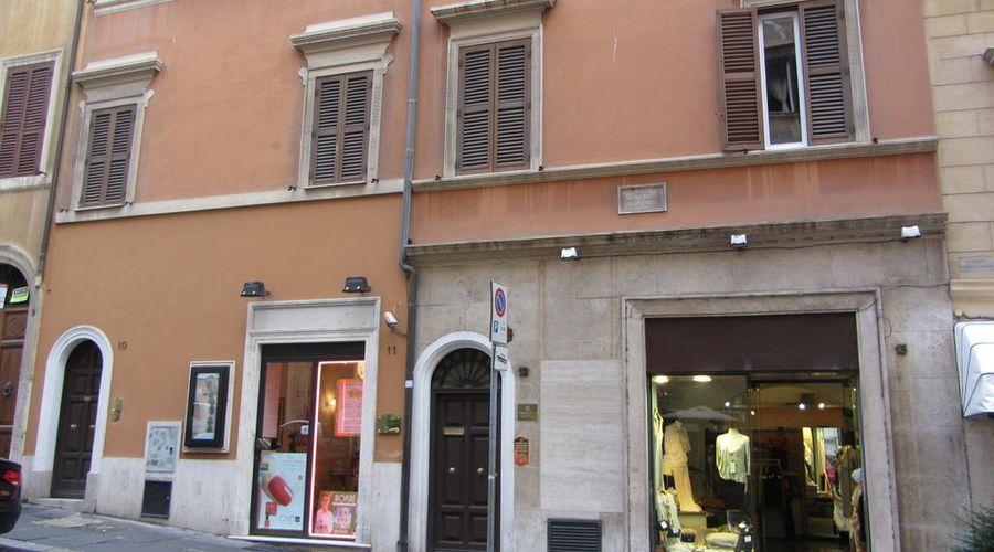 Stay in Rome-1 من 33 الصور