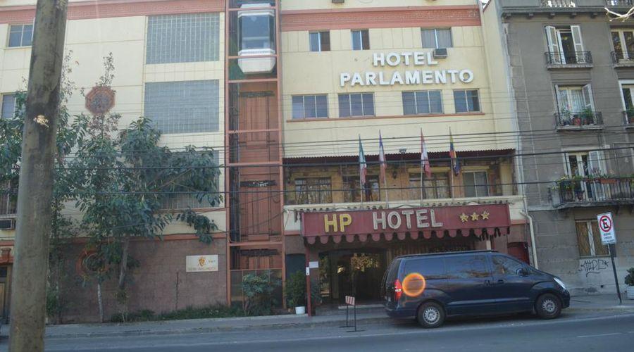 فندق بارلامنتو-1 من 33 الصور