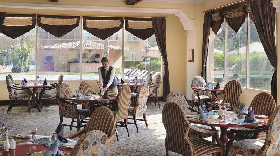 Movenpick Hotel Kuwait-29 of 45 photos
