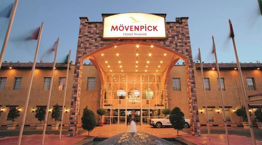 Movenpick Hotel Kuwait-1 of 45 photos