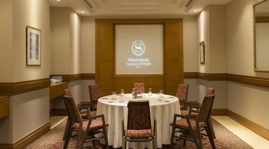 Sheraton Amman Al Nabil Hotel-39 of 45 photos