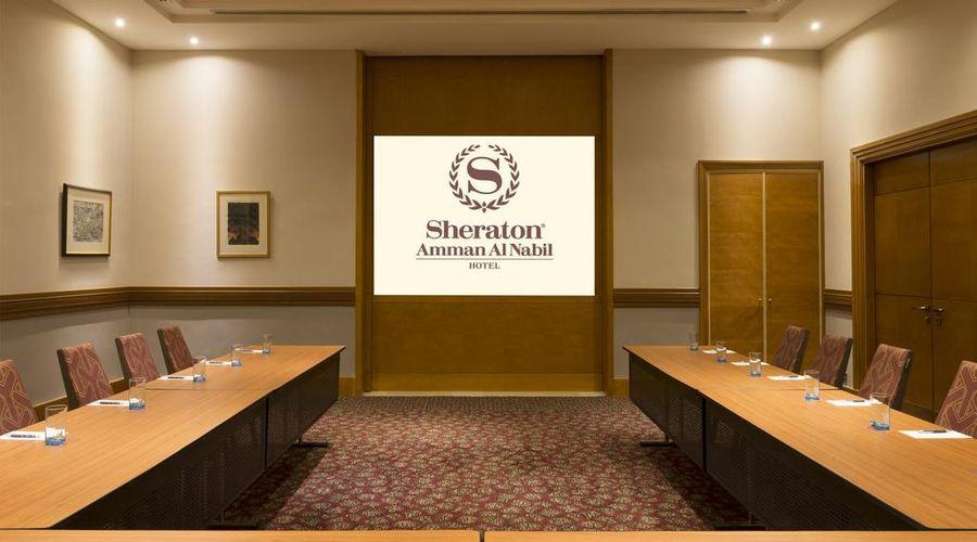 Sheraton Amman Al Nabil Hotel-8 of 45 photos
