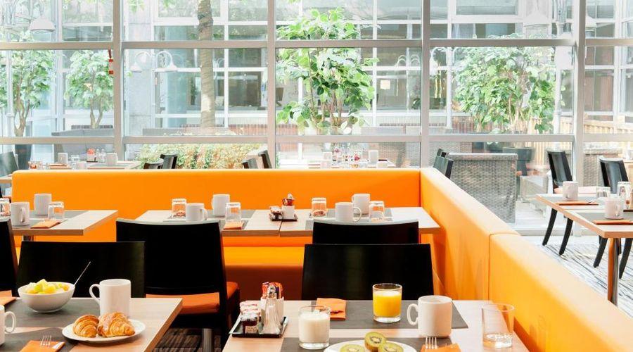 Holiday Inn Paris Marne La Vallee-38 of 45 photos