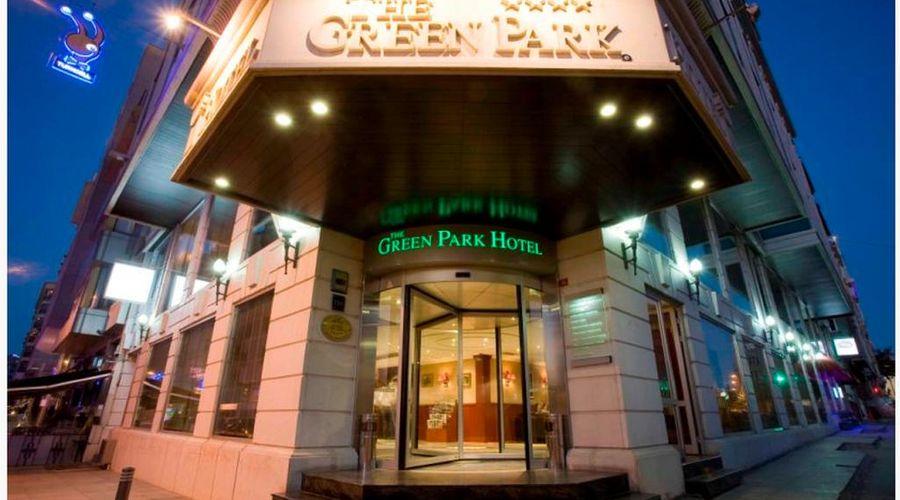 ذا جرين بارك تقسيم-28 من 32 الصور