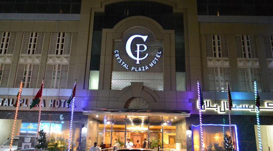 OYO 122 Crystal Plaza Hotel-1 of 31 photos