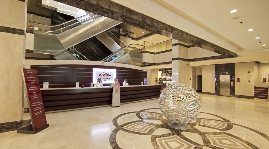 فندق مكارم أم القرى-3 من 35 الصور