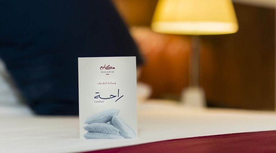 فندق مكارم أم القرى-23 من 35 الصور