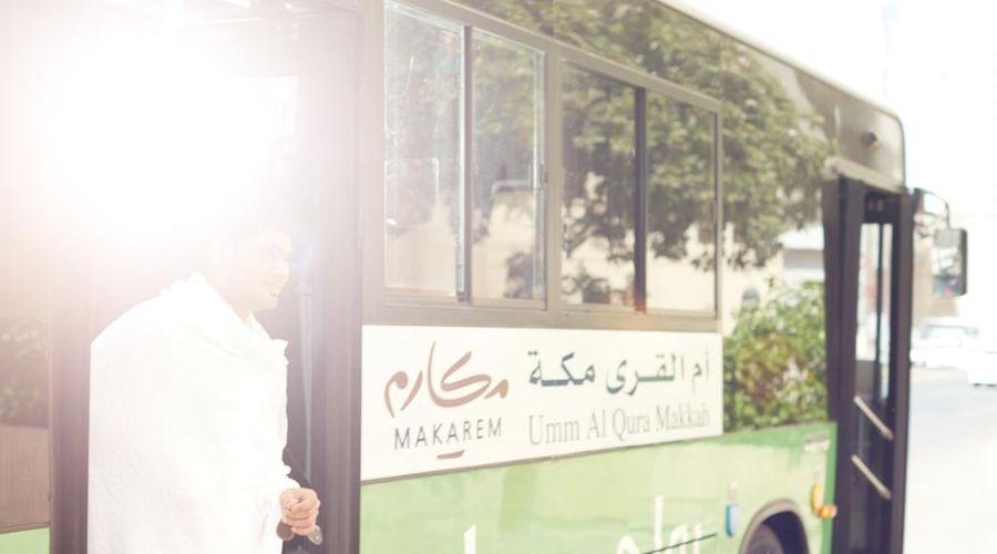 فندق مكارم أم القرى-35 من 35 الصور