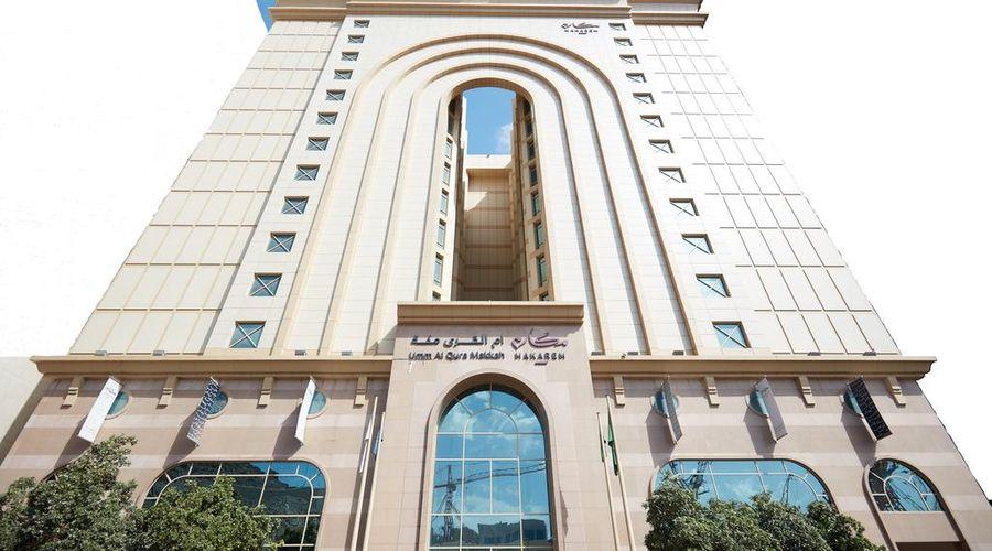 فندق مكارم أم القرى-1 من 35 الصور