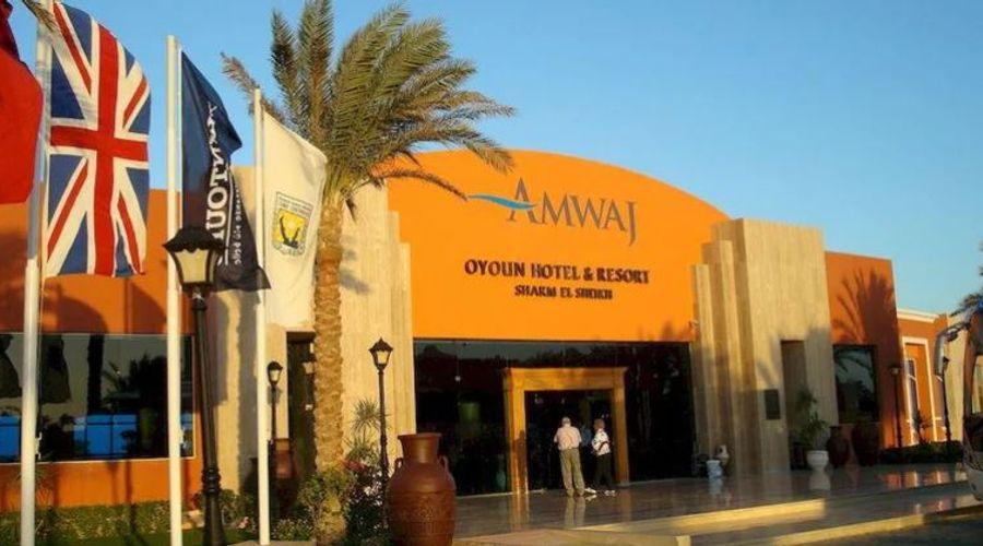 Amwaj Oyoun Resort & Casino-1 of 47 photos