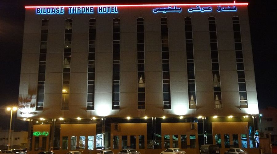 Bilqase Throne Hotel-1 of 23 photos