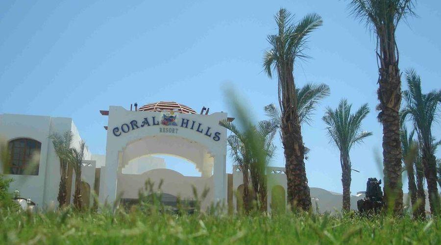 Coral Hills Resort-2 of 38 photos