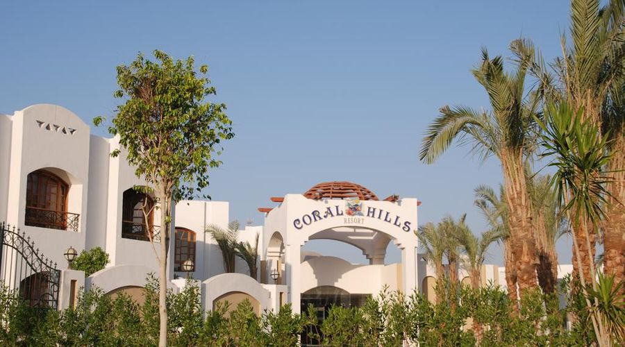Coral Hills Resort-1 of 38 photos