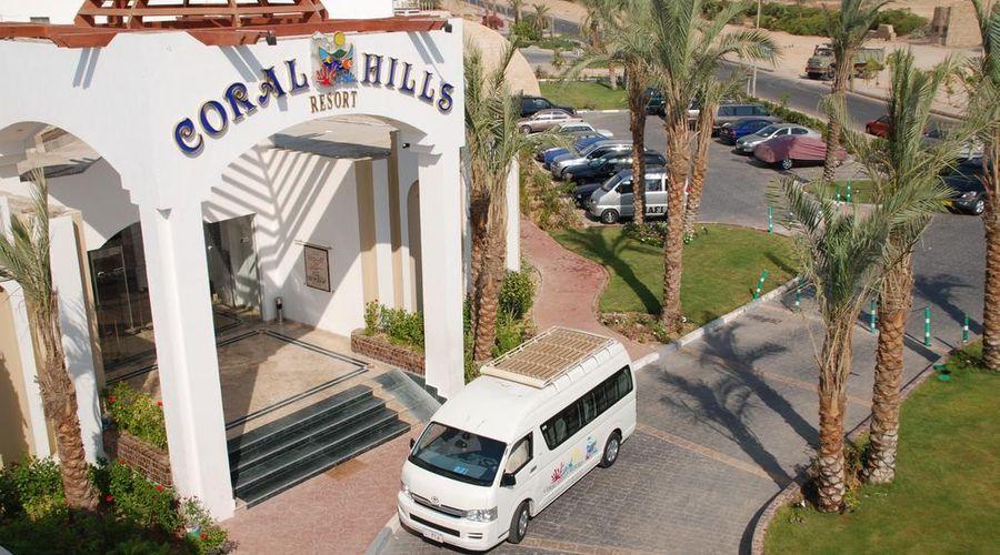 Coral Hills Resort-6 of 38 photos