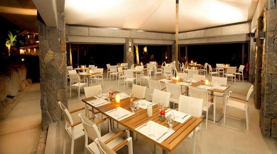 Radisson Blu Poste Lafayette Resort & Spa, Mauritius (Adults Only)-23 of 24 photos