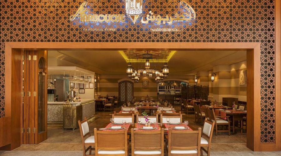 فندق لوكشري كوليكشن، شيراتون الكويت-35 من 45 الصور
