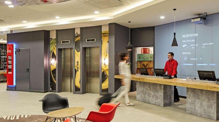 Hotel ibis Ankara Airport-44 of 45 photos