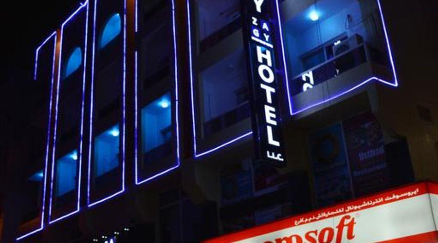 فندق زاجي-1 من 23 الصور