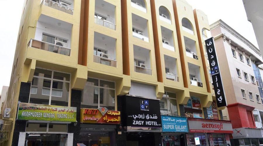 فندق زاجي-24 من 23 الصور