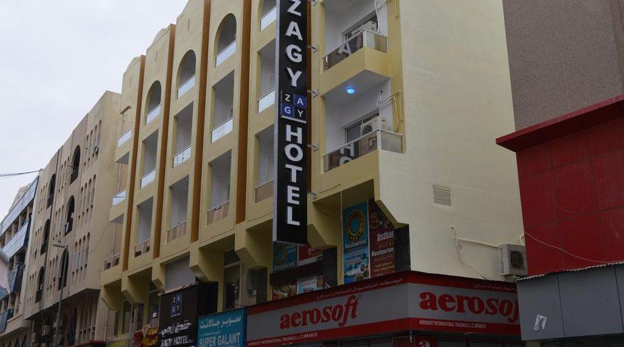 فندق زاجي-3 من 23 الصور