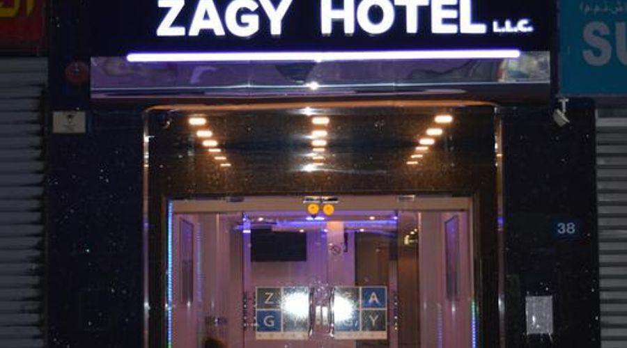 فندق زاجي-4 من 23 الصور