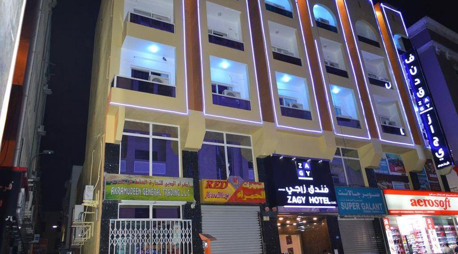 فندق زاجي-5 من 23 الصور