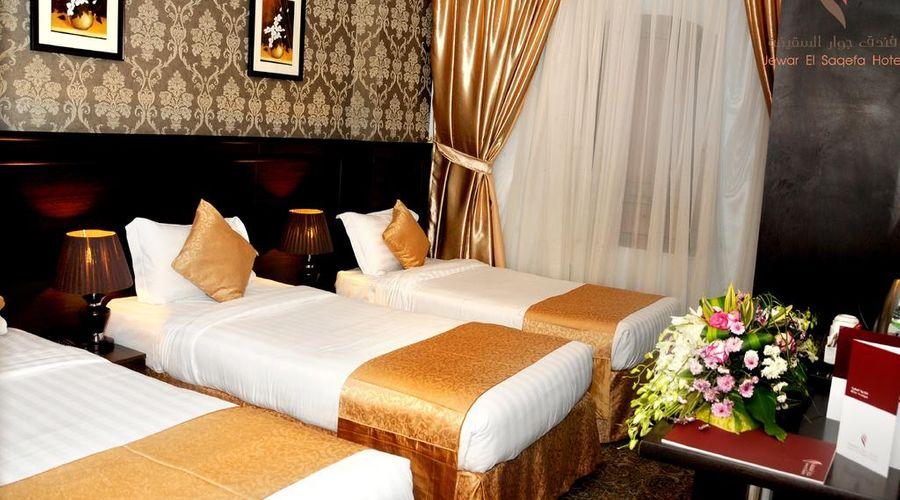 Jewar El Saqefah Hotel-12 of 34 photos