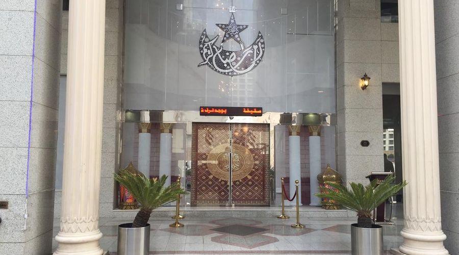 Jewar El Saqefah Hotel-2 of 34 photos