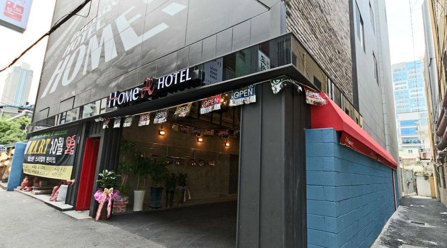 Home Hotel-7 of 32 photos