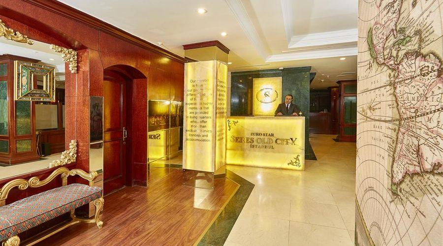فندق سيريس أولد سيتي-19 من 48 الصور