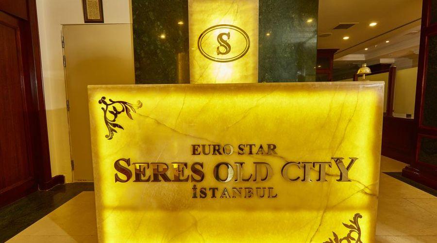 فندق سيريس أولد سيتي-20 من 48 الصور