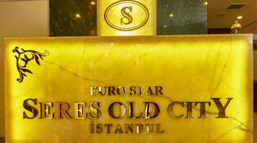 فندق سيريس أولد سيتي-22 من 48 الصور