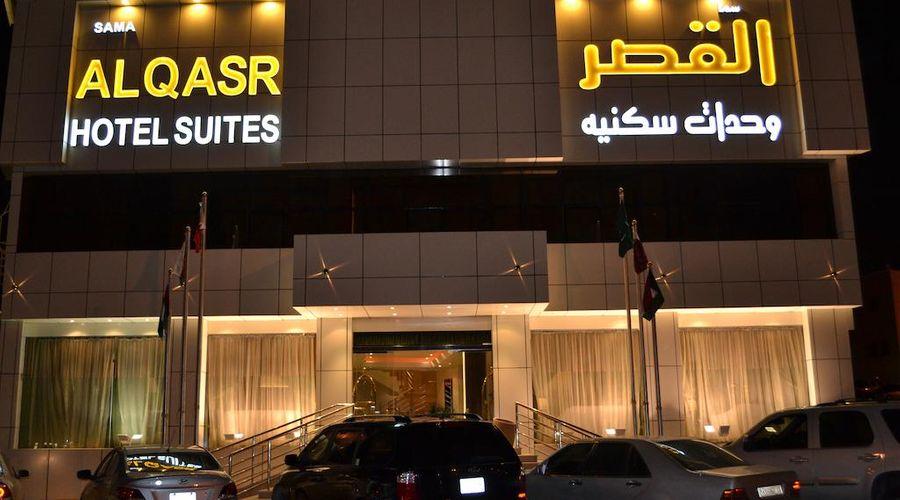 Sama Al Qaser Hotel Apartments-1 of 24 photos