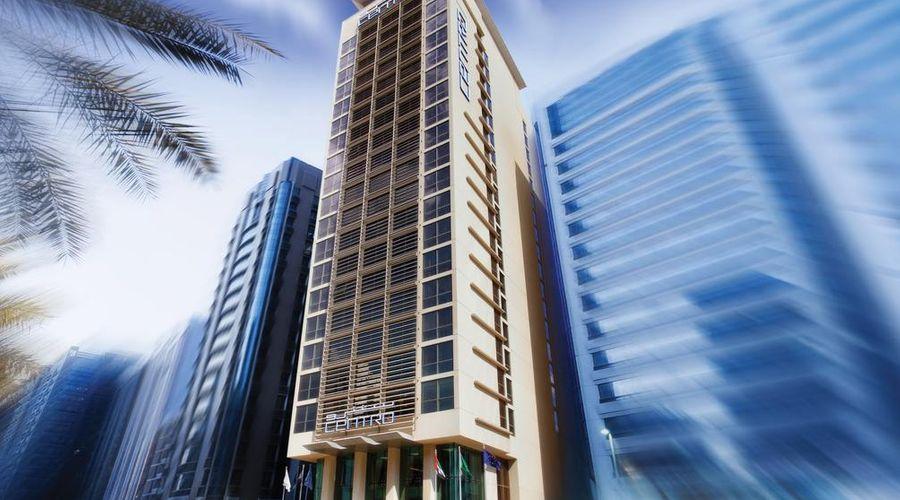 Centro Al Manhal-1 of 22 photos
