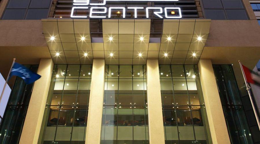 Centro Al Manhal-2 of 22 photos