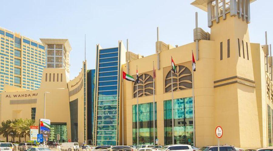 Centro Al Manhal-39 of 22 photos